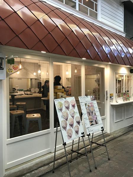 ジェレミー&ジェマイマ 古川町商店街