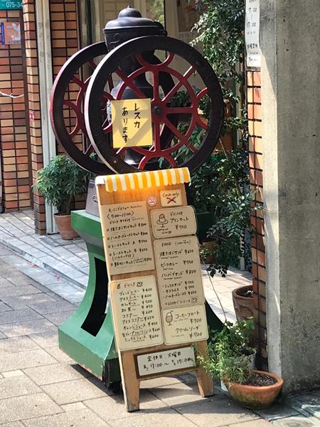 ヤマモト喫茶001.jpg