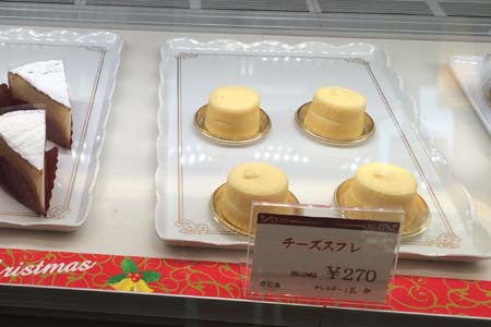 都松庵チーズスフレ