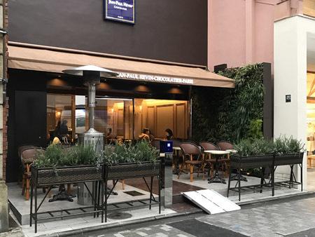 ジャンポール・エヴァン 京都店