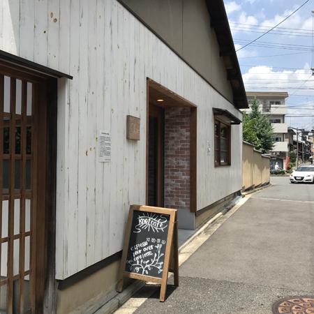 ノットカフェ