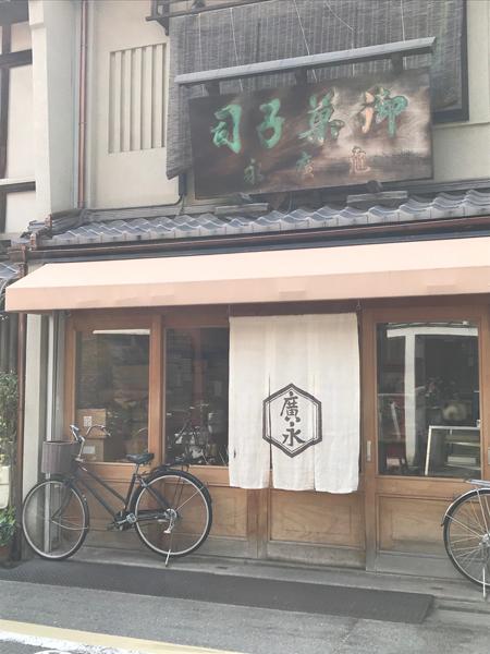 亀廣永001.jpg