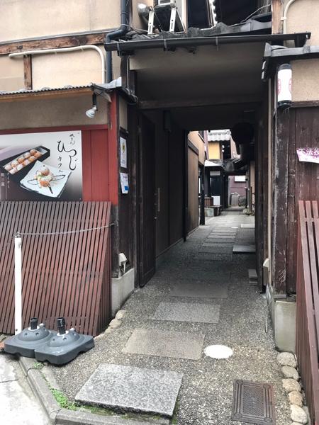 祇をんひつじカフェ001.jpg