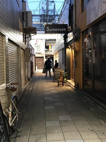 sugitora001.jpg